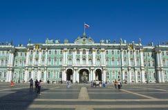 St Petersburg vinterslott (eremitboningen) Arkivbild