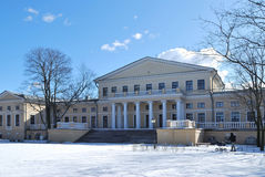 St. Petersburg. Yusupov Palace Royalty Free Stock Photo