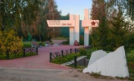ST PETERSBURGO, RÚSSIA - 7 de setembro de 2014 memorial Imagens de Stock Royalty Free