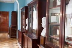 ST PETERSBURGO, RUSSIA-APREL 24 2016: Bibliotecas de Klass del liceo en Pushkin imagen de archivo libre de regalías