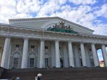 St Petesburg, Rusland, de bouw van Beurs op Vasilyevskiy-eiland stock foto