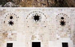 St. Pierre Cave Church, Antakya, Hatay, die Türkei Stockfotos