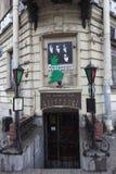 St PIETROBURGO, RUSSIA - 29 NOVEMBRE 2015: Foto di Antivari - ristorante - bastoni Liverpool Fotografie Stock