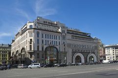 St. Regis Moscow Nikolskaya Royalty Free Stock Photo