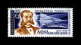 1st Russia airplane developer A.Mozhajski, Supersonic Jet TU-144, circa 1975, Royalty Free Stock Photography
