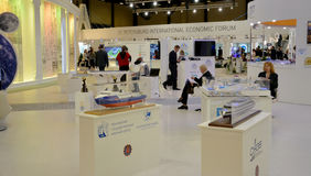21st Saint Petersburg International Economic Forum Royalty Free Stock Images