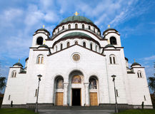 St. Sava Cathedral Stock Photos
