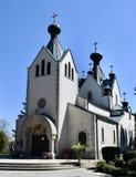 St Sava Serbian Orthodox Monastery Church imagem de stock royalty free