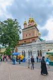 St. Sergius Lavra, región de Moscú, Rusia de la trinidad santa. Fotos de archivo