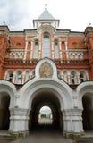 St. Sergius Maritime Men Monastery der Heiligen Dreifaltigkeit Stockfotografie