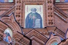 Mosaic icon of the St. Sergius of Radonez Royalty Free Stock Photos