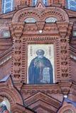 St Sergius van Radonez royalty-vrije stock fotografie