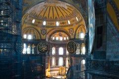 St Sofia Cathedral Royalty-vrije Stock Foto's