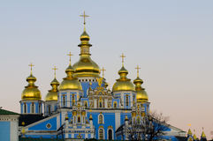 St. Sofia Cathedral. In Kiev the capital of Ukraine Stock Image