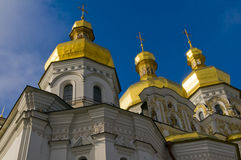 St. Sofia Cathedral. In Kiev the capital of Ukraine Royalty Free Stock Photography