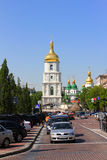 St. Sofia Church Royalty Free Stock Photo
