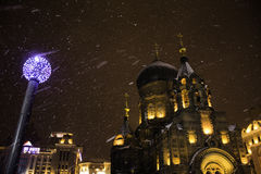 St Sofia kerk Royalty-vrije Stock Foto