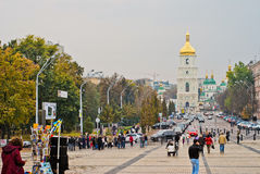ST. SOPHIA CATHEDRAL Royalty Free Stock Image