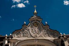 St Sophia Cathedral Immagine Stock Libera da Diritti