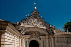 St Sophia Cathedral Fotografia Stock Libera da Diritti