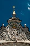 St Sophia Cathedral Fotografie Stock