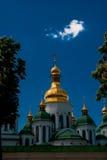 St Sophia Cathedral Immagini Stock Libere da Diritti