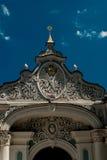 St Sophia Cathedral Fotografia Stock