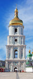 St Sophia Cathedral. The bell tower of Saint Sophia Cathedral in the center of Kiev, Ukraine. It is one of the most visited places in Kiev Stock Photo