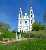 St. Sophia Cathedral and cult complex source and stone-altar, Polotsk, Belarus Stock Photo