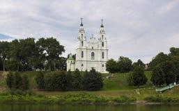 St Sophia Cathedral em Polotsk fotografia de stock