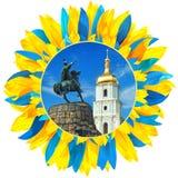 St Sophia Cathedral en monument aan Bohdan Khmelnitsky Stock Fotografie