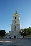 St. Sophia Cathedral, Kiev. The Bell Tower of St. Sophia Cathedral museum, Kiev, Ukraine stock photos