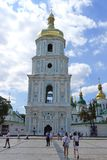 St. Sophia Cathedral, Kiev Stock Image