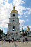 St. Sophia Cathedral, Kiev. Saint Sophia (Sofievskiy) Cathedral, Kiev, Ukraine Stock Images