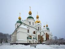 St.Sophia Cathedral. Kiev. Ukraine. St.Sophia Cathedral in Kiev. Ukraine Royalty Free Stock Images