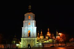 St. Sophia Cathedral, Kiev, Ukraine. An evening walk royalty free stock images