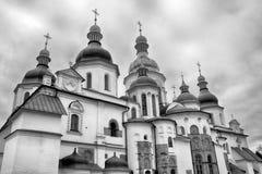 St. Sophia Cathedral, Kiev, Ukraine. Walk around the city Stock Image