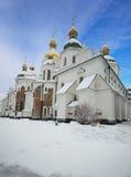 St.Sophia Cathedral. Kiev. Ukraine. St.Sophia Cathedral in Kiev. 11th century. Ukraine Stock Photo
