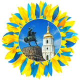 St Sophia Cathedral and monument to Bohdan Khmelnitsky. Framed with petals in colors of Ukrainian flag stock photography
