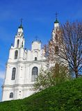St. Sophia Cathedral in Polotsk royalty free stock photography