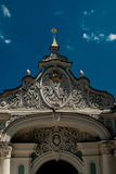 St. Sophia Cathedral Stock Photography