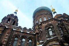 St. Sophia Church Harbin Stock Image
