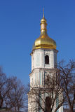 St Sophia katedra Obrazy Royalty Free