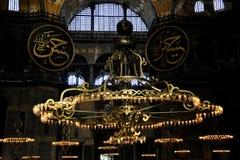 St. Sophia kościół, Istanbuł Turcja obrazy stock