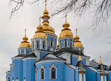 St. Sophia`s Cathedral. Kiev. Ukraine. St. Sophia`s Cathedral. Kiev Ukraine Orthodox Church stock image