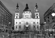 St. Stephan basilica, Budapest Royalty Free Stock Photo