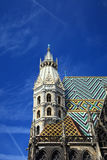 St. Stephan cathedral Royalty Free Stock Photo