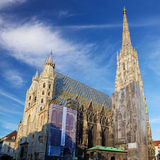 St. Stephan cathedral in Vienna Stock Image