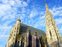 St. Stephan cathedral in Vienna. Austria Royalty Free Stock Image