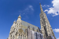 St. Stephan cathedral. In Vienna, Austria Stock Photos